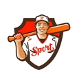 Cartoon baseball player with a bat in hand vector image vector image