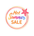 hot summer sale round banner with red sea star vector image