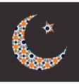 Islamic ramadan greeting card vector image