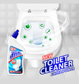toilet cleaner gel banner ads realistic clean vector image vector image