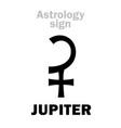astrology planet jupiter vector image