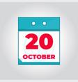 20 october flat daily calendar icon vector image vector image