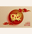 2019 happy chinese new year of pig design vector image
