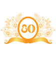 80th anniversary banner vector image vector image