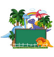 dinosaur with calkboard banner vector image vector image