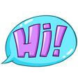 hi word vector image vector image