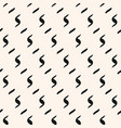 minimalist seamless s shaped pattern vector image vector image