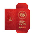chinese new year 2020 lucky envelope money packet vector image vector image