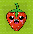 fresh strawberry kawaii character vector image