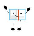 kawaii book personal organiser cartoon vector image vector image