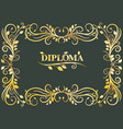 classical diploma with golden laces vector image
