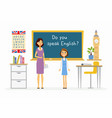 english lesson at school - cartoon people vector image vector image