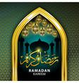 Gold Mosque and stars ramadan kareem card in vector image