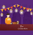 iftar party greeting vector image vector image
