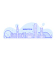 manchester greater england uk skyline line vector image vector image