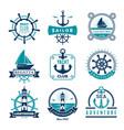 marine labels nautical logo sailing boats rope vector image vector image