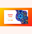 shana tova neon landing page vector image vector image