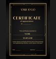 template vertical certificate appreciation