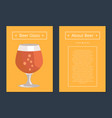 beer glass collection of posters with inscription vector image