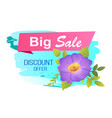 big sale discount label with purple flower leaves vector image