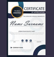 blue circle elegance vertical certificate with vector image