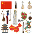 chinese symbols set in flat style vector image vector image