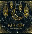 eid al adha marble template vector image