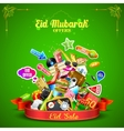 Eid Mubarak offer vector image