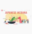 japanese ikebana landing page template tiny vector image