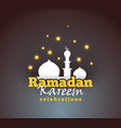 ramadan kareem greeting background colorful vector image