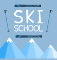 ski school logo emblems design elements winter vector image