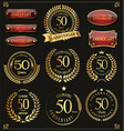 collection of anniversary retro laurel wreats 50 vector image vector image