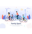 family sport parents and kids riding bicycles vector image vector image