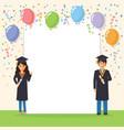 graduation students celebration vector image vector image