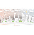 quebec canada city skyline in paper cut style vector image