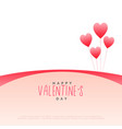 flying hearts love balloons valentines day vector image
