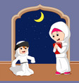 muslim family cartoon vector image vector image
