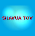 shavua tov concept colorful word art vector image