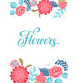 background with gentle flowers vector image