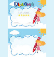 diploma and border template with girl and red vector image
