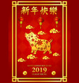 happy chinese new year card with lantern ornament vector image vector image