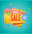 sale label price tag banner badge template sticker vector image vector image