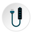 charger icon circle vector image