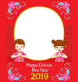 happy chinese new year 2019 border decoration vector image vector image