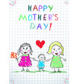 lgbt family happy mothers day women adopted boy vector image vector image
