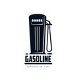 oil fueling station simple flat icon vector image vector image