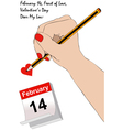 A letter for Valentines Day vector image vector image
