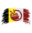 american indian movement flag in grunge brush vector image vector image