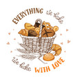 bakery with text vector image