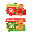 christmas sale half price reduction gingerbread vector image vector image